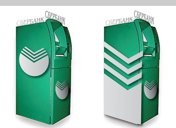 брендинг стандартной модели банкомата 1.